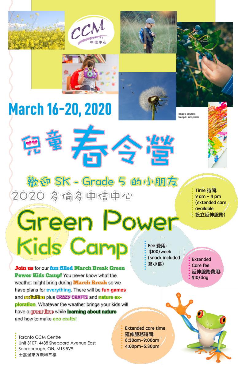 2020 Kids Camp Green Power