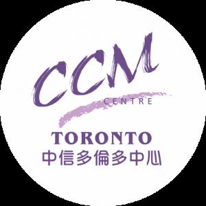 CCM Toronto Center 中信多倫多中心