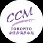 CCM Toronto Centre 中信多倫多中心